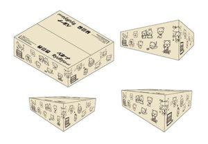 特別デザイン箱